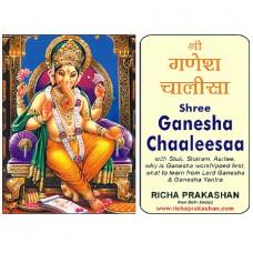 Shree Ganesha Chalisa