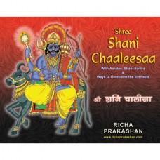 Shree Shani Chalisa