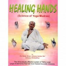 Healing Hands (Science Of Yoga Mudras)