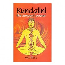 Kundalini The Serpent Power