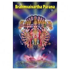 Brahamvevart Purana