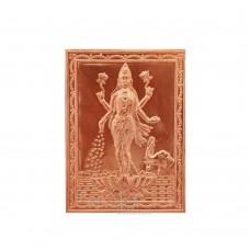Mahalakshmi In Copper