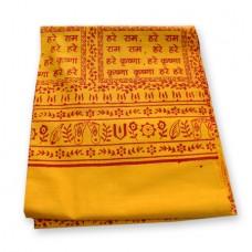Hare Rama Hare Krishna Shawl - Yellow