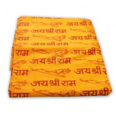 Jai Shree Ram Shawl - Yellow