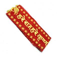 Hare Ram Hare Krishna Uparna