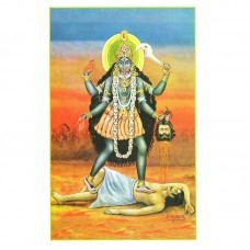 Dus Mahavidya Goddess Kali Photo