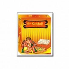 E-Kundali 4.0