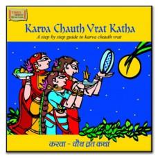 Karva Chauth Vrat Katha