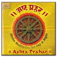 Ashta Prahar