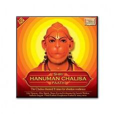 Shri Hanuman Chalisa Paath