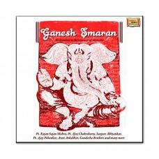 Ganesh Smaran