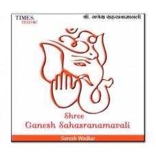Shree Ganesh Sahasranamavali