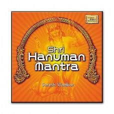 Shri Hanuman Mantra