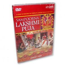 Sampoorna Lakshmi Pooja Dvd