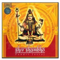 Shiv Sambho