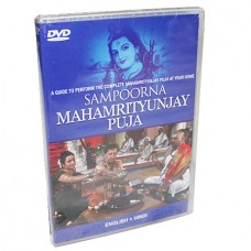 Sampoorna Mahamrityunjay Pooja Dvd