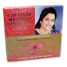 Greatest Mantras Shlokas Aartis Cd