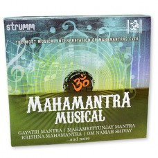 Mahamantra Musical Cd