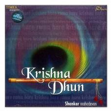 Krishna Dhun