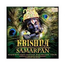 Krishna Samarpan
