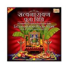 Satyanarayan Pooja Vidhi