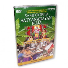 Sampoorna Satyanarayan Pooja Dvd