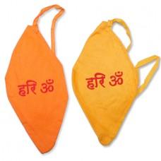 Gomukhi - Hari Om Design