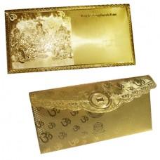 Ganesh-Lakshmi-Saraswati (Plain) Envelopes