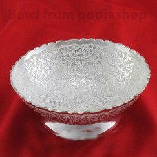 Bowl For Prasadam In German Silver