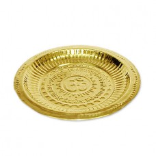 Om Designer Plate In Brass