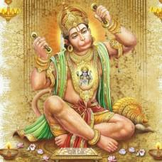 Mangalvar Vrat Katha (For Hanuman)