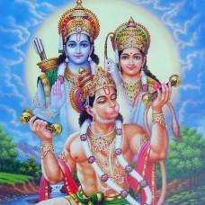 Sundar Kand Patha