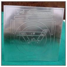 Durga Bisa Yantra - Silver