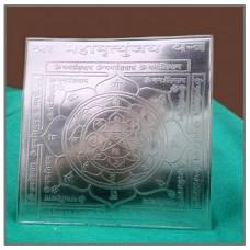 Mahamrityunjaya Yantra - Silver