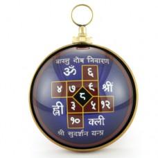 Vastu Dosha Nivaran Yantra - Hanging