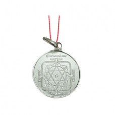 Ganesh Yantra Locket In Silver
