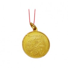 Karya Siddhi Yantra Locket In Copper Gold Polish