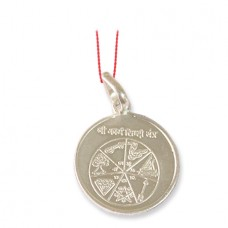 Karya Siddhi Yantra Locket In Silver