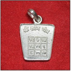 Shani / Saturn Yantra Locket In Pure Silver