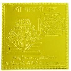 Gayatri Mahayantra - 6x6 inches