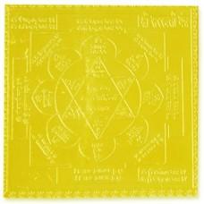 Saraswati yantra - 3x3 inches
