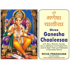 Shree Ganesha Chalisa