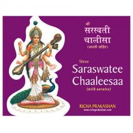 Shree Saraswati Chalisa