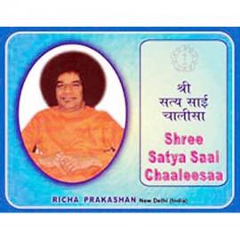 Shree Satya Sai Chalisa