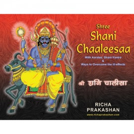Shree Shani Chalisa
