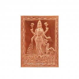Mahalakshmi In Copper