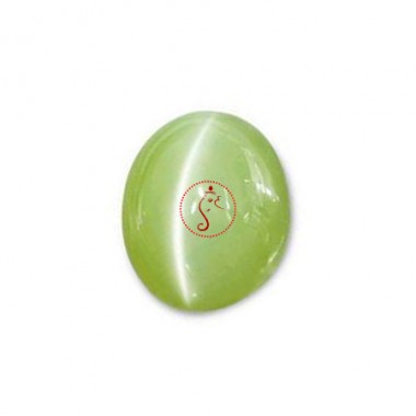 Cat Eye gemstone - 4.5 Carats