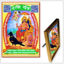 Shani With Shani Yantra Photo