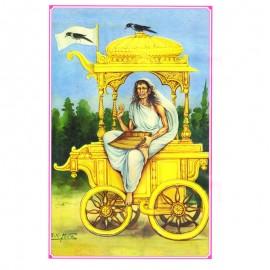 Dus Mahavidya Goddess Dhumavati Photo