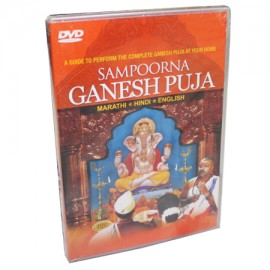Sampoorna Ganesh Pooja Dvd